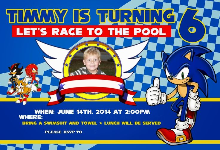 Sonic pool party invitation - Keeping up with the Joneses: Birthday