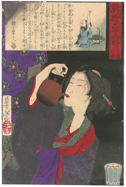 【芳年「新柳二十四時 午前二時」】の商品詳細。