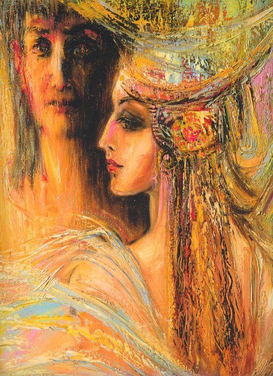 Тамара и Демон