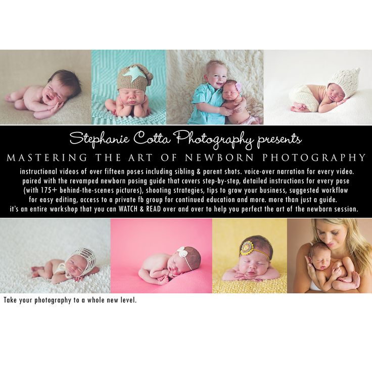 Scp mastering the art of newborn photography releasing in a few days newborn photography