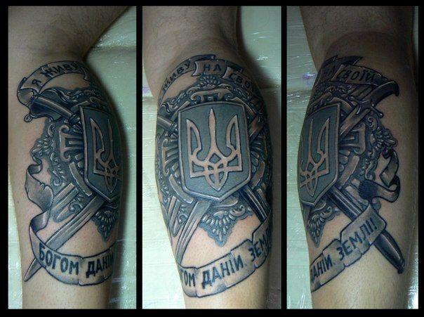 Tryzub tattoo.