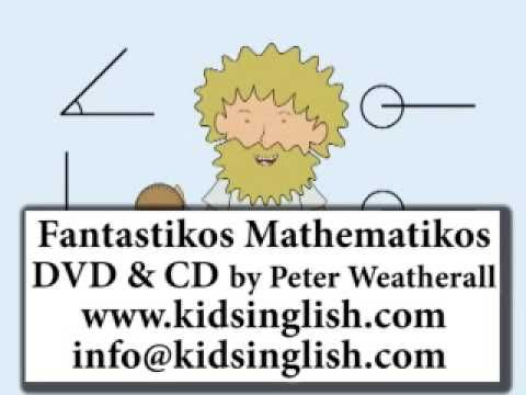 how to teach young kids math