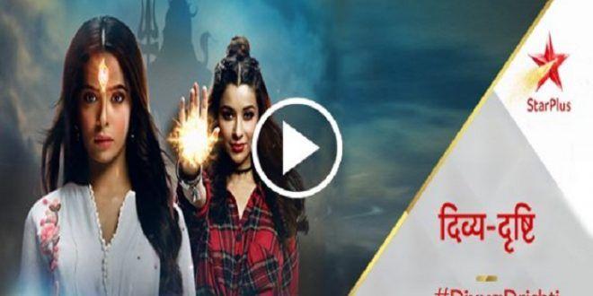 Divya Drishti 30th March 2019 Episode 11 Online   Divya