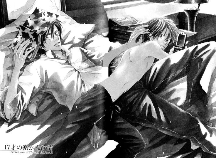 Read manga 17 Sai no Hisoka na Yokujou 3 online in high quality