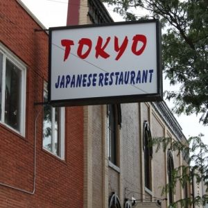 Tokyo Japanese Restaurant | The finest in Japanese cuisine with specialty meats and vegetarian items. | Visit Sioux Falls