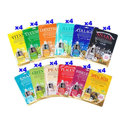 48pcs Mask Pack Korean Essence Facial Mask Sheet Moisture Skin Free Shipping  #ekel