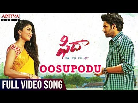 'Fidaa'(2017) Full HD Video Songs Download Mp4,3Gp | Varun Tej - ALL INDIA CIRCLE - Daily News Updates