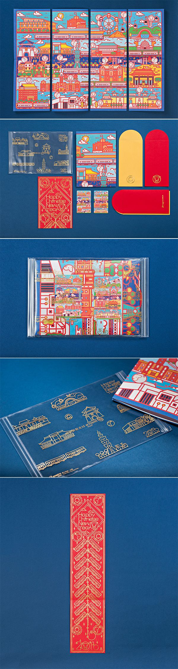 Taipei Metro / Year of the Monkey Commemorative Tickets