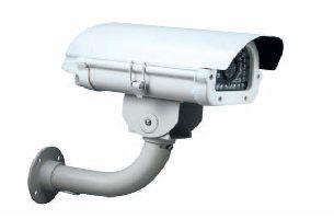 """Résultat de recherche d'images pour """"camera de surveillance exterieur"""""""
