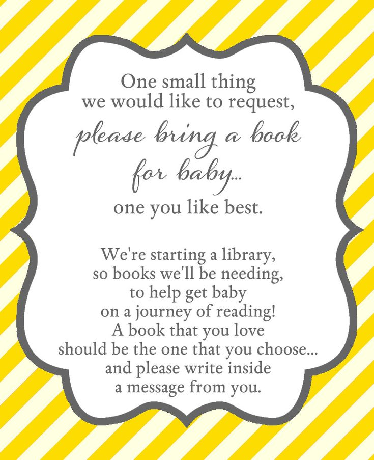 Yellow Stripes Bring a Book Insert - Encourage guests to bring books to your gender neutral baby girl or boy baby shower with this cute yellow and white striped happy stationary. Cute book inserts for Baby Showers are a perfect way to personalize your growing baby library of books. Find more at www.theinvitelady.com