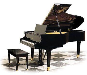 Baldwin Piano Brand