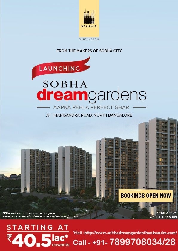 Sobha Dream Gardens Apartments For Sale First Home Buyer Dream Garden