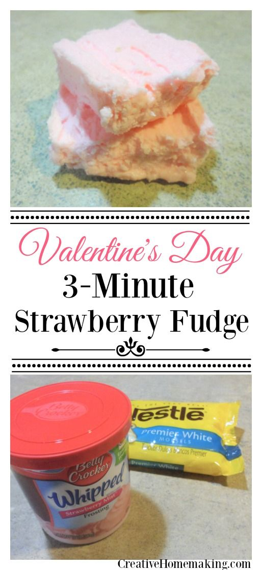 This easy Valentines Day strawberry fudge only takes a few minutes to make and is made from only two ingredients!