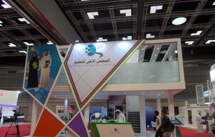 Exhibition Companies in Doha, Qatar, Exhibition Companies in Abu Dhabi, UAE, Exhibition Companies in Saudi Arabia, Jeddah, Exhibition Companies in Oman, Muscat. | op3global.com