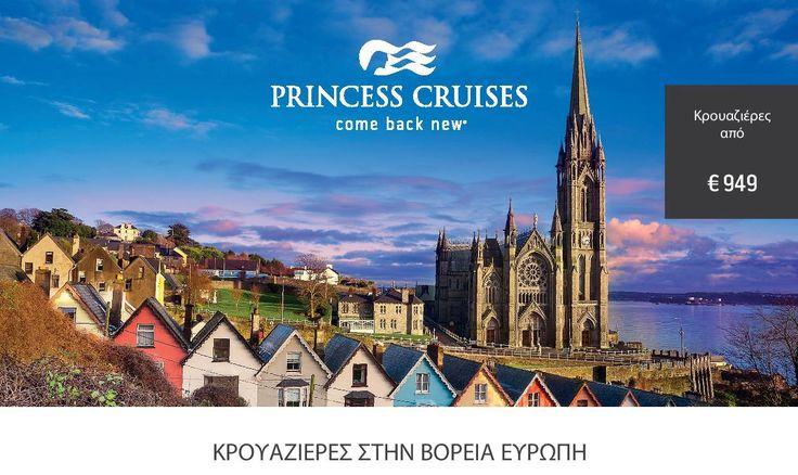 Ενδιαφέρουσες κρουαζιέρες στην Βόρεια Ευρώπη: Νορβηγικά Φιόρδ & Βρετανικά Νησιά  Επικοινωνήστε μαζί μας : Τηλ : 210 9006000 E-mail : princess@amphitrion.gr