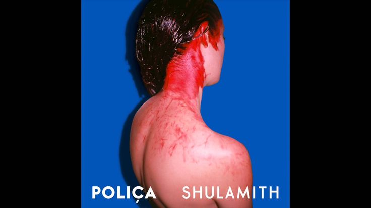 "POLIÇA - ""Torre"" (Official Audio)"