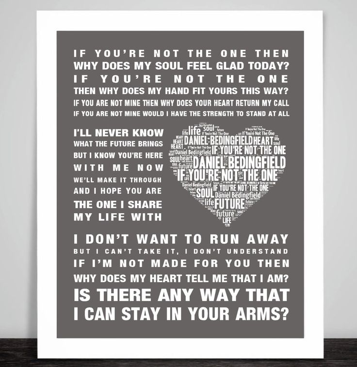 Daniel Bedingfield If You re Not The One music song lyrics Word Art Print Love