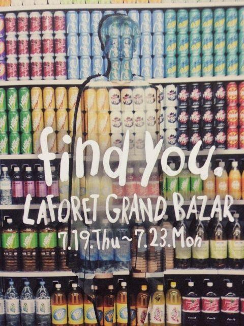 http://stat.ameba.jp/user_images/20120718/16/labyrinth-shop/6a/04/j/o0480064012085902679.jpg