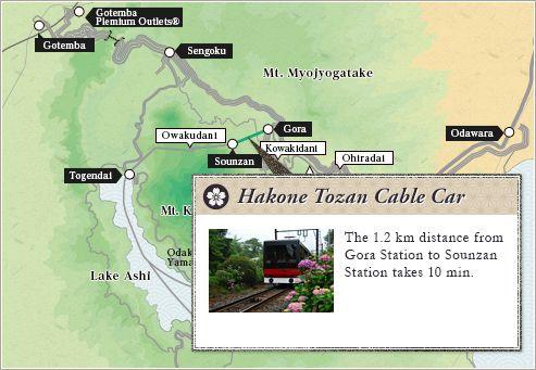 Hakone Tozan Cable Car : The 1.2 km distance from Gora Station to Sounzan Station takes 10 min.
