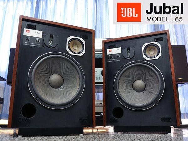 JBL L65 Jubal