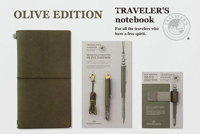 Olive Edition / Olive Edition | FIRMA TRAVELLER