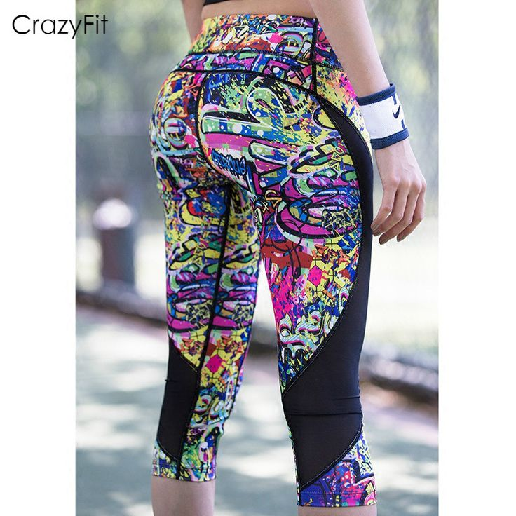 Wild Patterned Women's Compression Tights