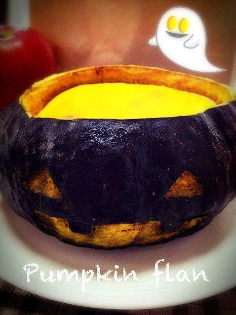 大きなかぼちゃをまるごと使ってプリンにしてみました(*^^*) 柔らかいから皮まで食べられるょ♡ - 45件のもぐもぐ - かぼちゃプリン by kami yamamoto