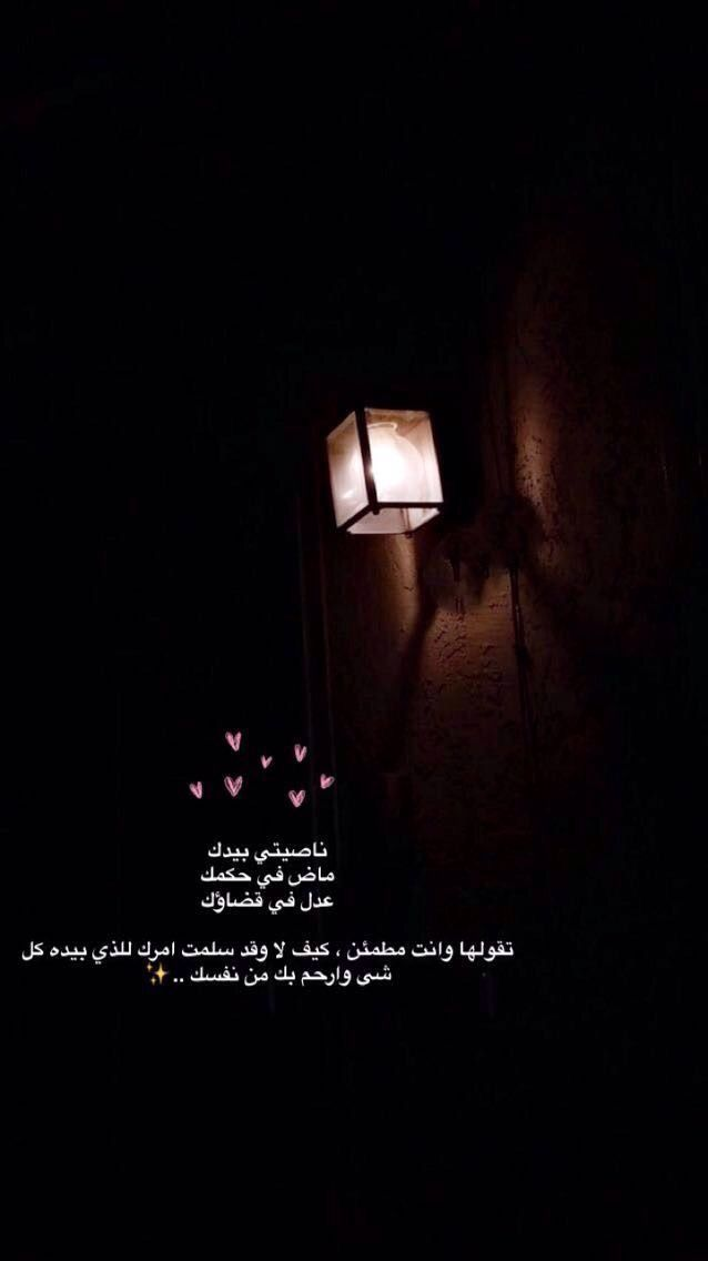 Pin By B R O R E E Z On تطوري Arabic Quotes Cover Photo Quotes Photo Quotes