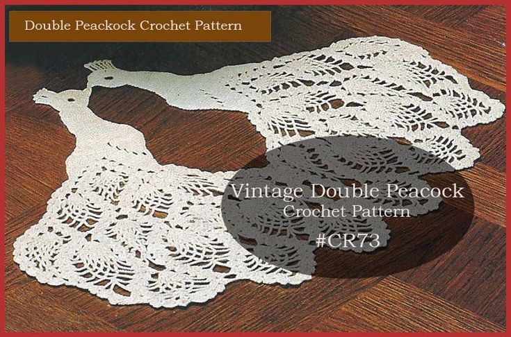 Peacocks Crochet Pattern Peacock Crochet Doily by DurhamDeals