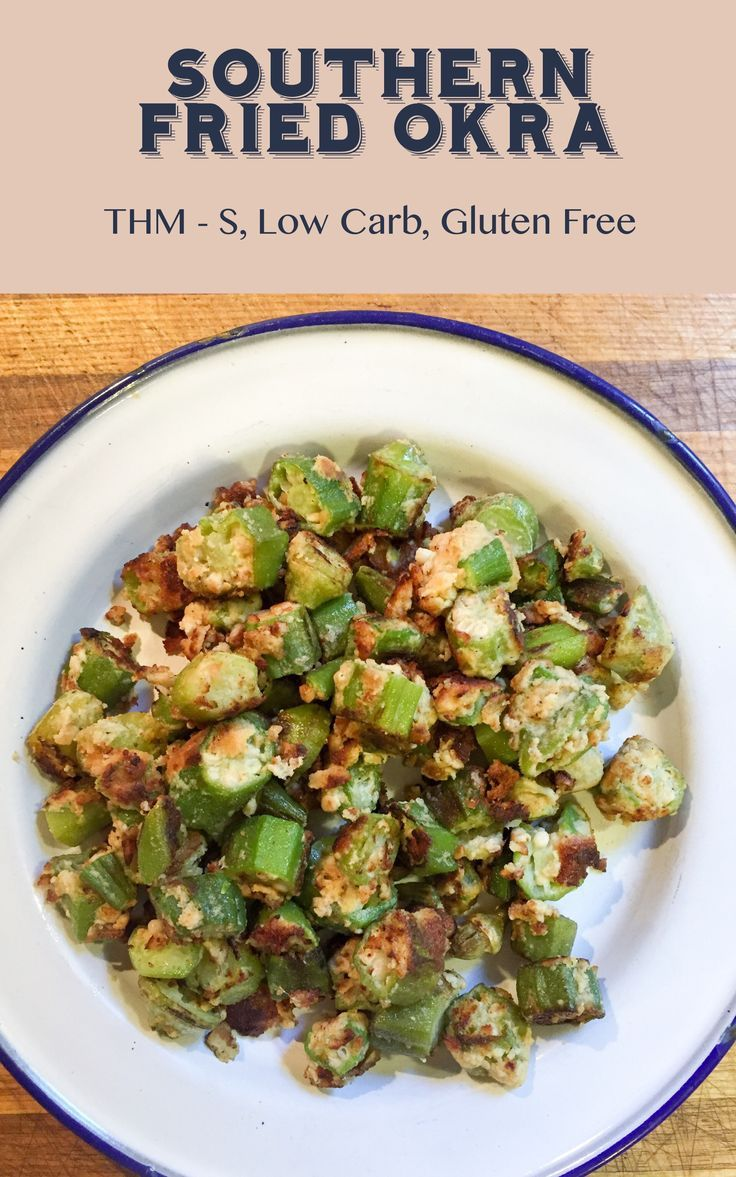 Okra has always had a special place in my heart – yes, I know that sounds strange, but let me explain! I grew up in Tennessee, and fried okra was a Sunday dinner staple! My Grandma would pre-cook the okra before we left for church on Sunday morning. When we returned, my Grandaddy would get… Continue reading Southern Fried Okra {THM-S, Low Carb, Gluten Free}