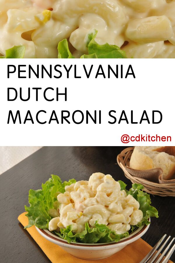 Made with salt, sugar, apple cider vinegar, elbow macaroni, hard boiled eggs, celery, onion, Miracle Whip salad dressing, prepared yellow mustard | CDKitchen.com