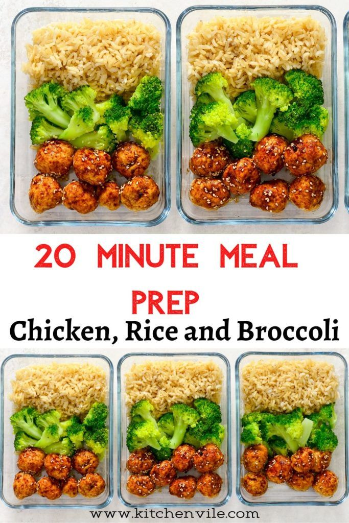 20 Minute Meal Prep Chicken Rice And Broccoli Chicken Meal Prep 20 Minute Recipes Meals