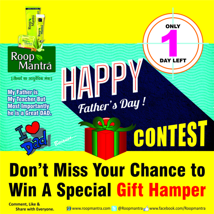 Participate Now ‪#‎RoopmantraFathersDay‬ ‪#‎Contest‬  Hurry .... Just 1 Day Left .  The winner will be announced Monday 22nd June 2015 .  www.roopmantra.com Like Us: www.facebook.com/Roopmantra Follow Us:http://bit.ly/1CPmIjs