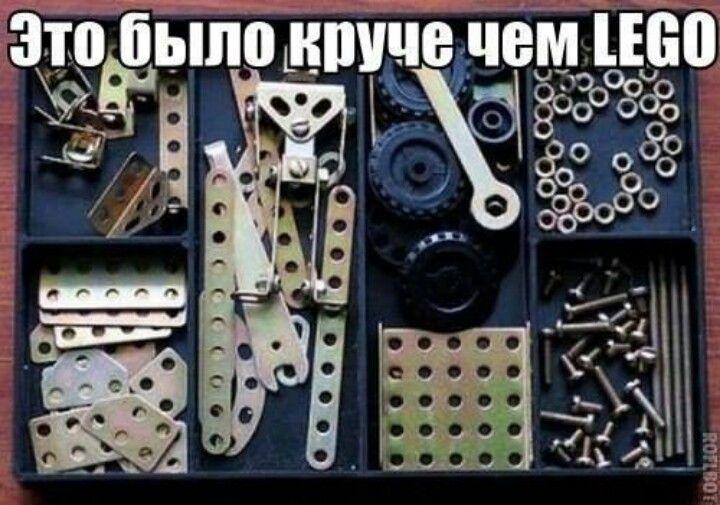 У меня был такой конструктор:)