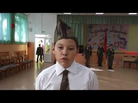школьники вступают в ряды Юнармии
