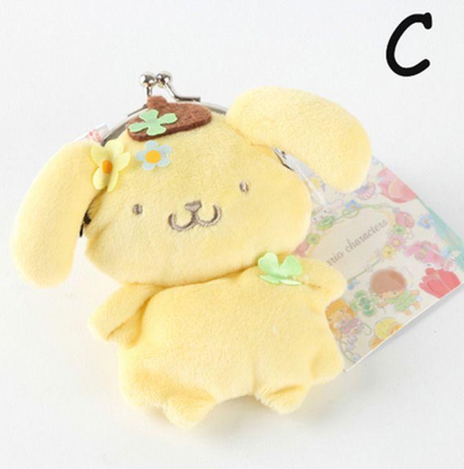 Pom Pom Purin Yellow Flower Anime Cute Handbag Coin Bag Money Wallet Clasp