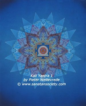 Kamla Yantra Mandala - This image is protected by digital watermarking - Click here for our free wallpapers.