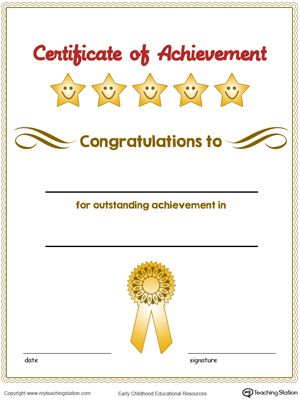 certificate of achievement award in color pediatric ot fieldwork