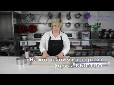 Черная Зеркальная Глазурь (1/2)– Кондитерские Курсы - Pastrycampus.ru