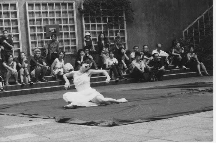 Catisart - Σεμινάριο Butoh. Ιαπωνικός χορός με έμπνευση από τη φύση και τη φαντασία