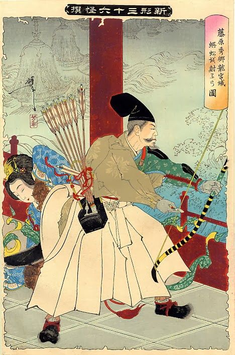 Tsukioka Yoshitoshi (Taichi Yoshitoshi) (Yoshitoshi Tsukioka; 1839-1892) - Japanese artist, known as the last great master of Ukiyo-e, Japanese woodcuts. Tsukioka Yoshitoshi also considered one of the leading innovators. His career spanned two eras - the last years of feudal Japan and the first years of modern Japan following the Meiji Restoration.
