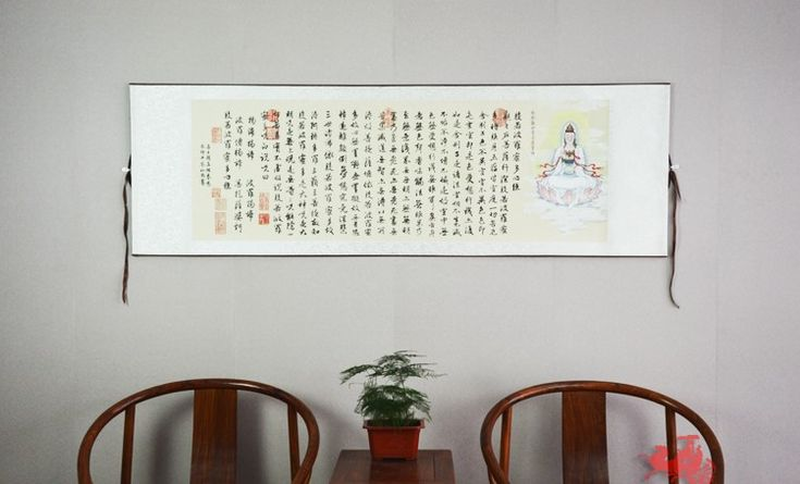 Fresh new arrival Scroll Painting by Numbers handpainted wall decor/ HE HEART OF PRAJNA PARAMITA SUTRA /Guanyin Bodhisattva / Buddhism Heart Sutra now at a discounted price US $44.90 with free delivery  you can find this product and even far more at the online store      Get it right now here >> http://thegallery.store/products/scroll-painting-by-numbers-handpainted-wall-decor-he-heart-of-prajna-paramita-sutra-guanyin-bodhisattva-buddhism-heart-sutra/,  #ArtStore