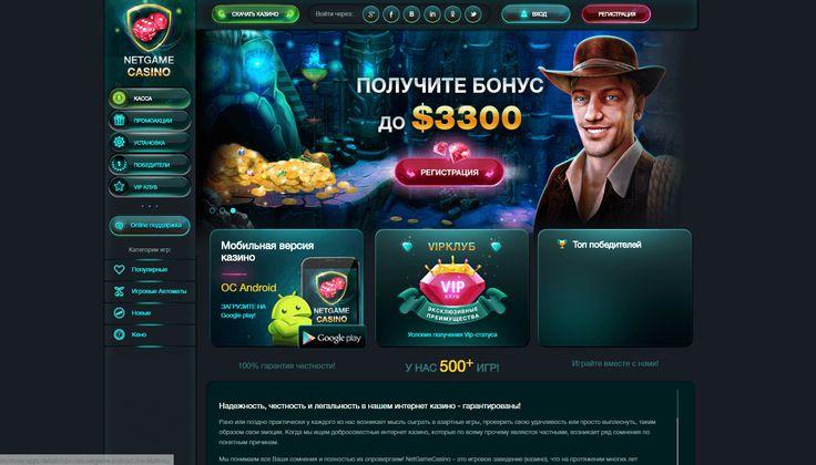 официальный сайт казино casino получить бонус