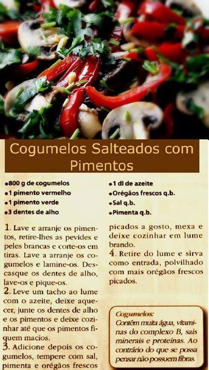 Cogumelos Salteados com Pimentos |  Receitas De Culinaria