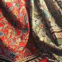 100 x 110 см 100% хлопок поплин хлопчатобумажная ткань лоскутное шитье ткань лето пошив ткани одежда материал этнические обивка