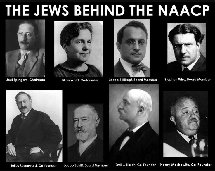 an analysis of the jews as people with a multitude of dilemmas Tragedy in jewish history the jews are a people with a multitude of dilemmas from the israelite tribes to the prosperous modern day israel , bigotry towards the jews has been greatly evident the jewish race has acted as escape goat for many crisis throughout history including the black plague which swept across europe in the 14th century.