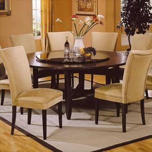 72 Quot Round Contemporary Dining Table W Lazy Susan For