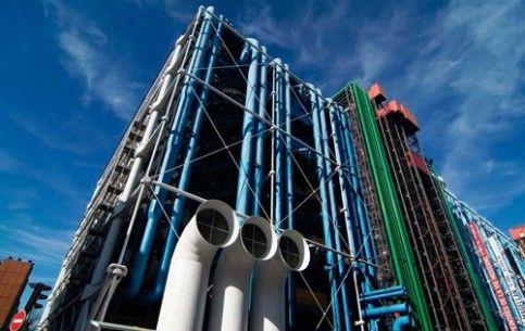 photo-centre_georges_pompidou-1.jpg (483×305)