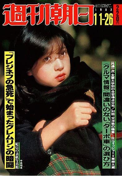나카모리 아키나(中森明菜) 65년생