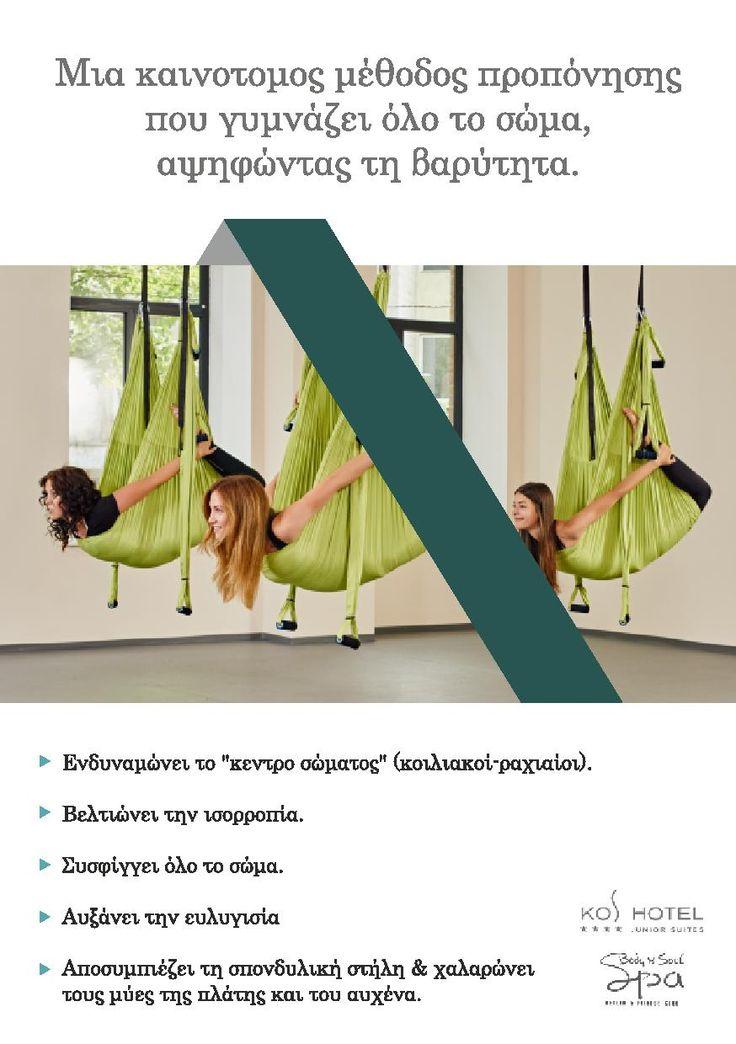 Γνωρίστε τα οφέλη της anti-gravity προπόνησης, μια καινοτόμος μέθοδος που γυμνάζει όλο το σώμα, αψηφώντας τη βαρύτητα. Yoga, pilates & fitness on the swing.  Mε την Angeliki Simvoulidou! Ρωτήστε μας περισσότερα στο +302242047107 ή gym@koshotel.gr. #bodynsoul #fitness #kosgym #koshotel